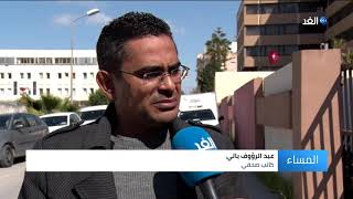 قبيل مؤتمرها العام.. «نداء تونس» تأمل في توحيد صفوفها من جديد
