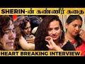 Sherin அப்பா 3 வயசுலயே அவளை விட்டு போய்ட்டார் -  Untold Stories Revealed by Vani &  Shreaja | SS