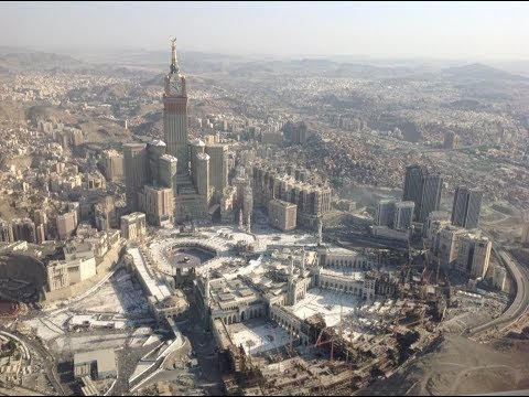 Aerial View Of Sacred Places In Makkah Youtube
