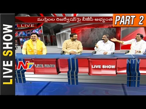 Why BJP Opposes 12% Muslim Reservations? || Live Show || Part 2 || NTV