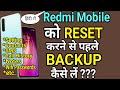 - How To Take Backup In Redmi Mobile  Redmi Phones Full Backup and Restore  Redmi Settings Backup