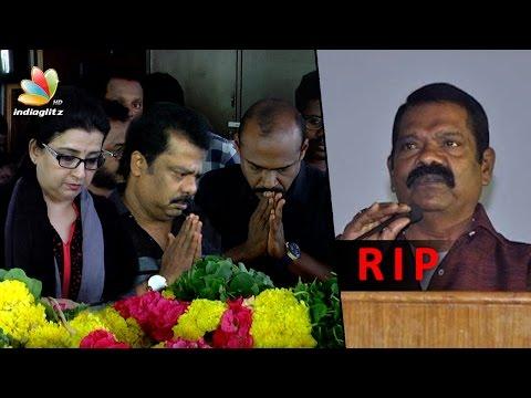 Actress Ambika, Actor Pandiya Raj, Pasupathi pay last respects to Vinu Chakravarthy   Death Video