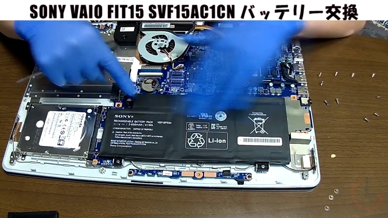 vaio fit 15 sony vaio fit 15 battery change youtube rh youtube com