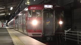 しなの鉄道 115系 1000番 5両編成 しなの鉄道色+横須賀色 S14+S26 上田駅発車