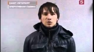 чечениц избивает русскава мента