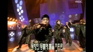Video 2000 Republic of Korea - Beautiful 21C, 2000 대한민국 - 아름다운 21C, Music Camp 20000122 download MP3, 3GP, MP4, WEBM, AVI, FLV Mei 2017