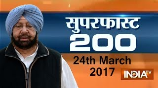 Superfast 200 | 24th March, 2017 ( Part 2 ) - India TV