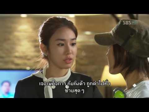 [ซีรีย์เกาหลี] เสกฉันให้เป็นเธอ ตอนที่ 1 [HD] [พากย์ไทย+ซับไทย]