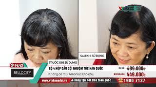 [VTV-HYUNDAI] BELLOCITY - Combo 4 hộp dầu gội nhuộm tóc Hàn Quốc + 1 hộp cùng loại