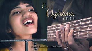 En Uyirana Yesu (Cover) - Vihan Damaris ft. Don Michael