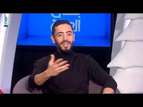 بتحلى الحياة – فيلم خبصة – الممثل جنيد زين الدين  - 17:55-2018 / 12 / 3