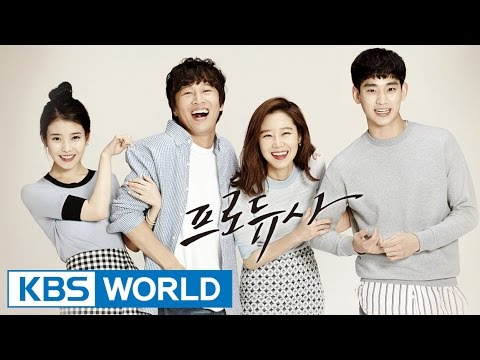 THE Producers | 프로듀사 [Trailer - ver.1]