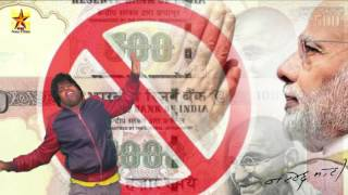 Band Bhail Pansauwa Hajariya  Latest Bhojpuri Superhit Song 2016  बंद भइल पंसौवा हजरिया