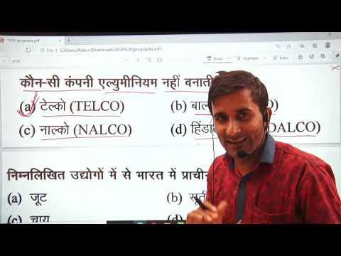 20-20 TEST || GEOGRAPHY(MAP)KUNAL SIR|Rahman's aim civil services|ORG-MUNNA SIR