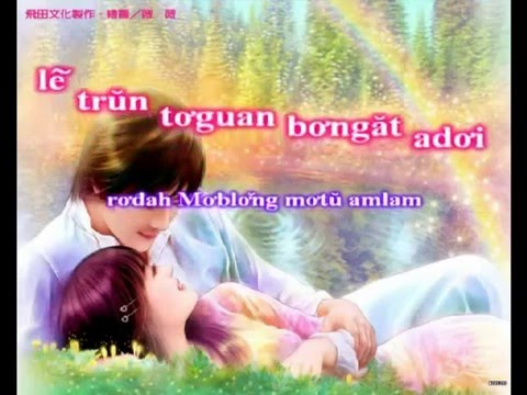 Hrơi khăp & Lyrics