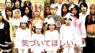 【劇団アルクシアター】ユウエンチの怪談【ロックミュージカル】