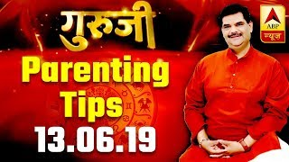 Parenting Tips: Ask Children To Save Water | ABP News