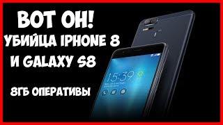 САМЫЙ МОЩНЫЙ СМАРТФОН В 2к17! ЛУЧШЕ ВСЕХ ФЛАГМАНОВ,ТАКИХ КАК Samsung Galaxy S8 И iPhone 8? OnePlus 5