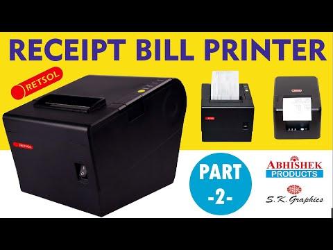 receipt/bill-printer-part-2-[thermal-printer-for-billing]-|-buy-online-www.abhishekid.com