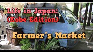 Life in Japan (Kobe Edition): Farmer's Market