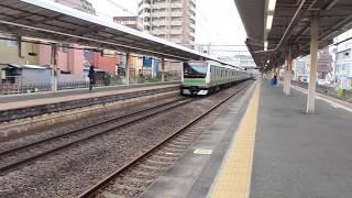 JR東日本 高崎線 E233系 3000番台 E04編成+E51編成 特別快速 宮原駅 発車