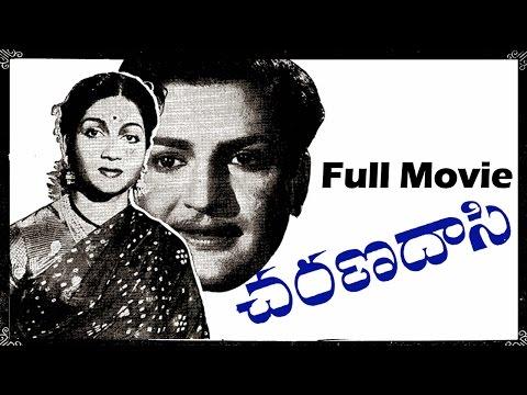 Charana Daasi Telugu Full Length Movie    ...