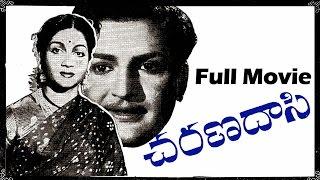 Charana Daasi Telugu Full Length Movie ||  NTR, ANR, Anjali Devi, Savitri, SVR