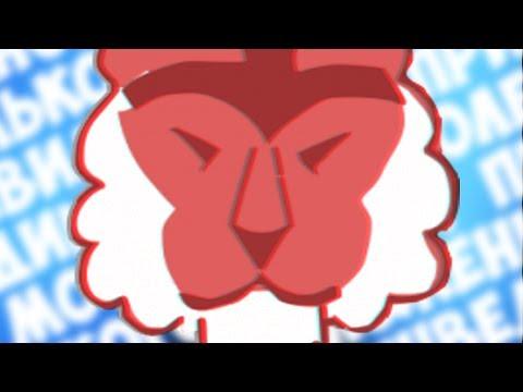 Железнодорожные тигры (2016) смотреть фильм онлайн