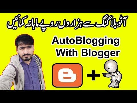 How To Setup Auto Blogging Blog / Website Using Blogger in urdu hindi