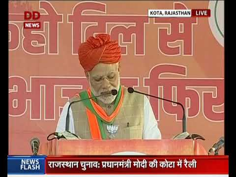 PM Narendra Modi addresses an election rally in Kota, Rajasthan