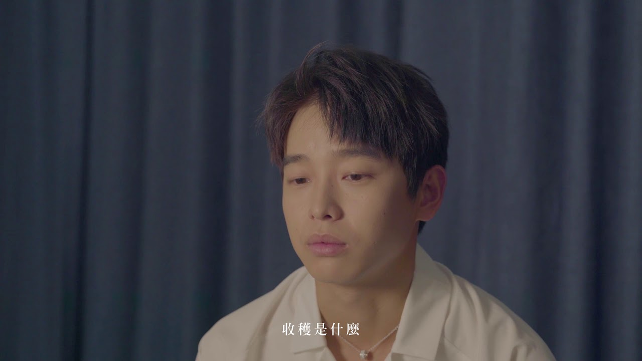 金馬55榮耀時刻︱最佳男主角入圍訪談:彭昱暢 - YouTube