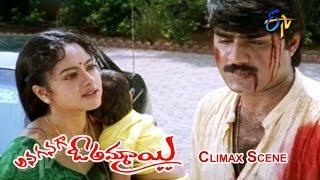 Anaganaga O Ammaayi Telugu Movie | Climax Scene | Srikanth | Soundarya | Abbas | Poonam | ETV Cinema