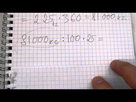 Задача №1705. Математика 5 класс Виленкин.