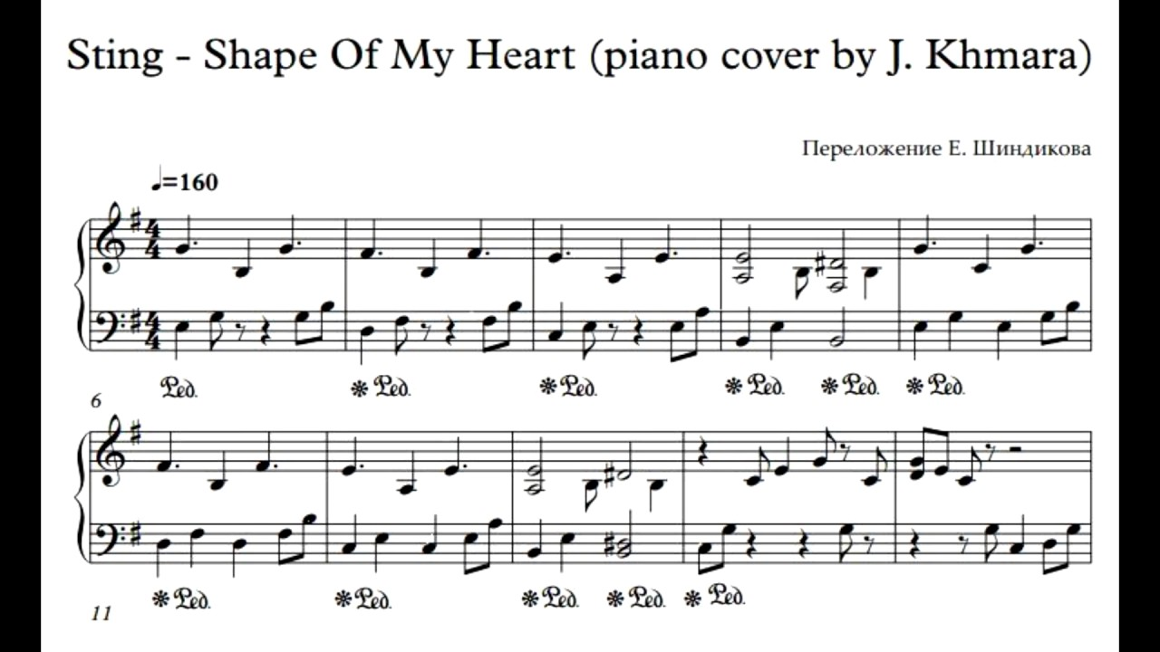 shape of my heart how to play