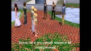 5 заключительная серия сериала Осколки сердца