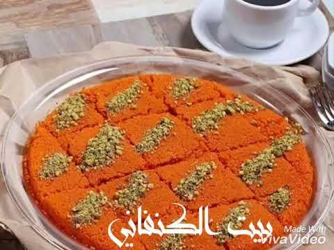 الكنفاني الرياض
