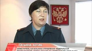 Телеконсультант - Оформление загранпаспорта.wmv(, 2012-04-05T15:11:12.000Z)