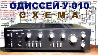 2-я часть ОДИССЕЙ-У-010 (новогодняя сказка)