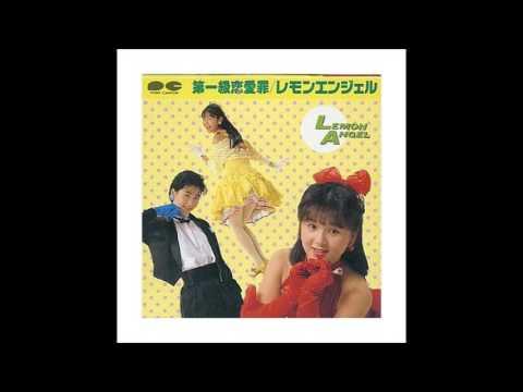 Lemon Angel - Love In The First Degree (1987)