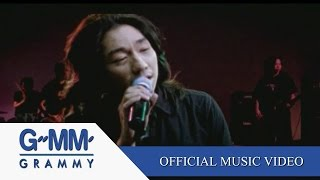 ข้ออ้าง - Peacemaker【OFFICIAL MV】