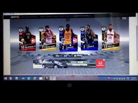 NBA 2K17 Draft 90 Overall?