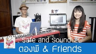 Taylor Swift - Safe and Sound Cover by ตองพี feat. Boss Paleerat The Voice Thailand