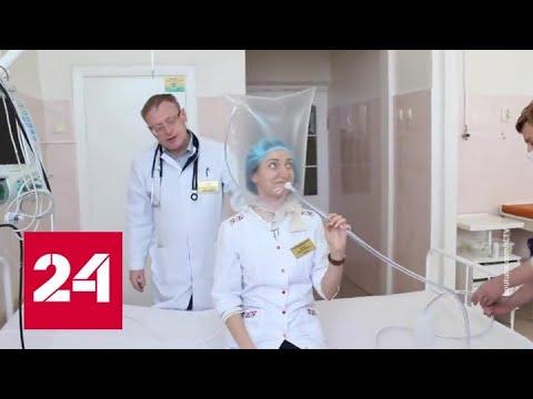 Пакеты вместо ИВЛ: украинские врачи проявляют чудеса изобретательности - Россия 24