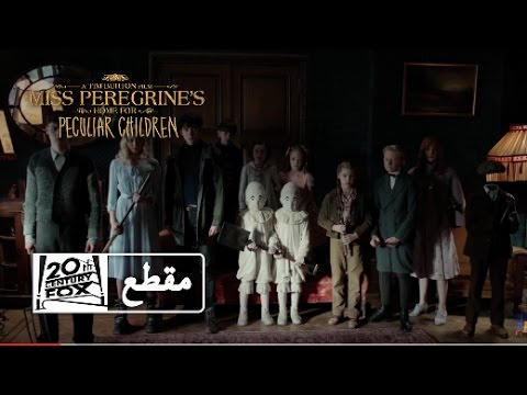 Miss Peregrine's Home for Peculiar Children | The PECULIAR Review | في دور السينما الآن