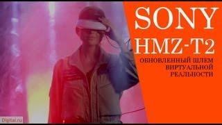 sony HMZ-T2 - обзор 3d очков на марсианской станции