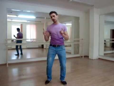 клубные танцы для мужчин видео обучение