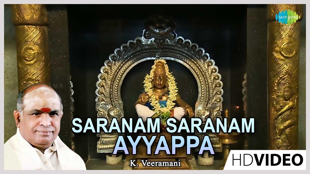 Saranam saranam ayyappa tamil devotional video song k veeramani ayyappan songs