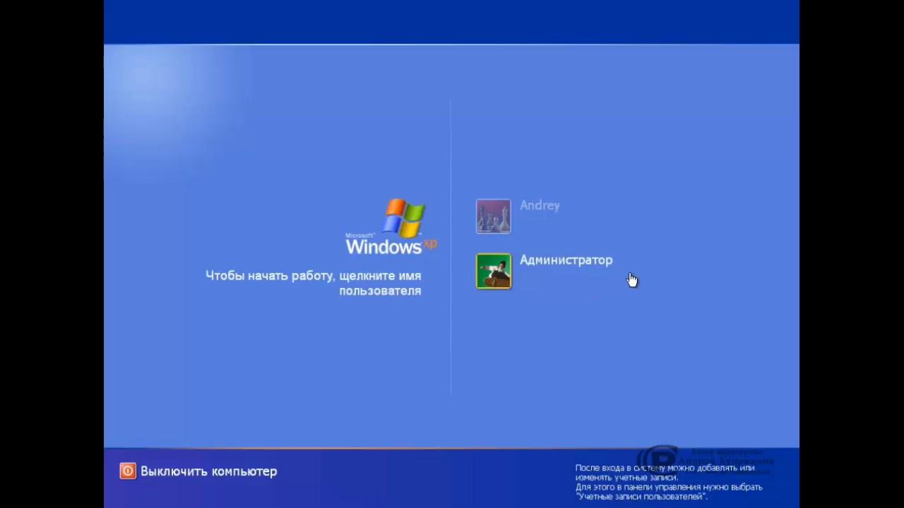 Монтажные видео Виндоус XP