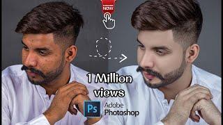 Advance Photo Editing Skin Retouching in Photoshop with BEST Beard styles set screenshot 2