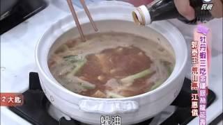 【均岱scanpan美鳳有約】廚神料理 牡丹蝦三吃 (荒山亮、江惠儀、郭泰王)